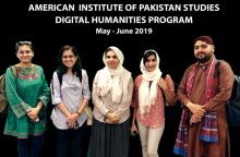 AIPS Digital Humanities Program participants. Program dates: May through June 2020.